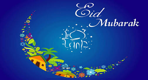 Happy Eid Fitr 2017 1438h wallpapers