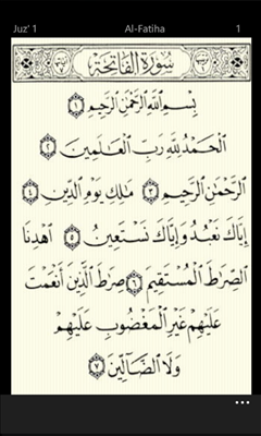 Pocket Quran 240x400 touchscreen java games free Download