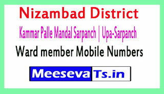 Kammar Palle Sarpanch | Upa-Sarpanch | Ward member Mobile Numbers List Nizambad District All Mandals in Telangana State