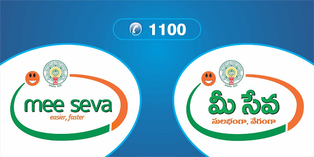 Telangana Govt Meeseva services 2.0 online portal website tg.meeseva.gov.in