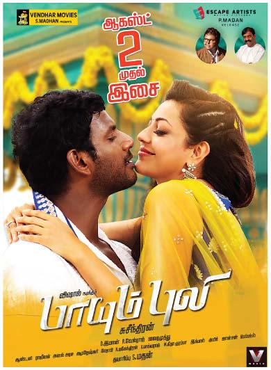 Tamil video songs year 2015 altavistaventures Choice Image