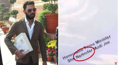 Spelling mistake on Yuvraj Singh's Wedding invitation card