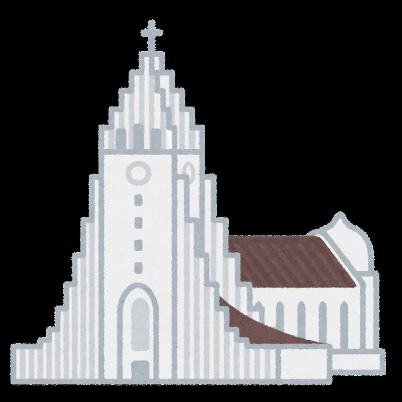 ハットルグリムス教会のイラスト かわいいフリー素材集 いらすとや