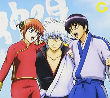 Download Ost Ending 20 Gintama