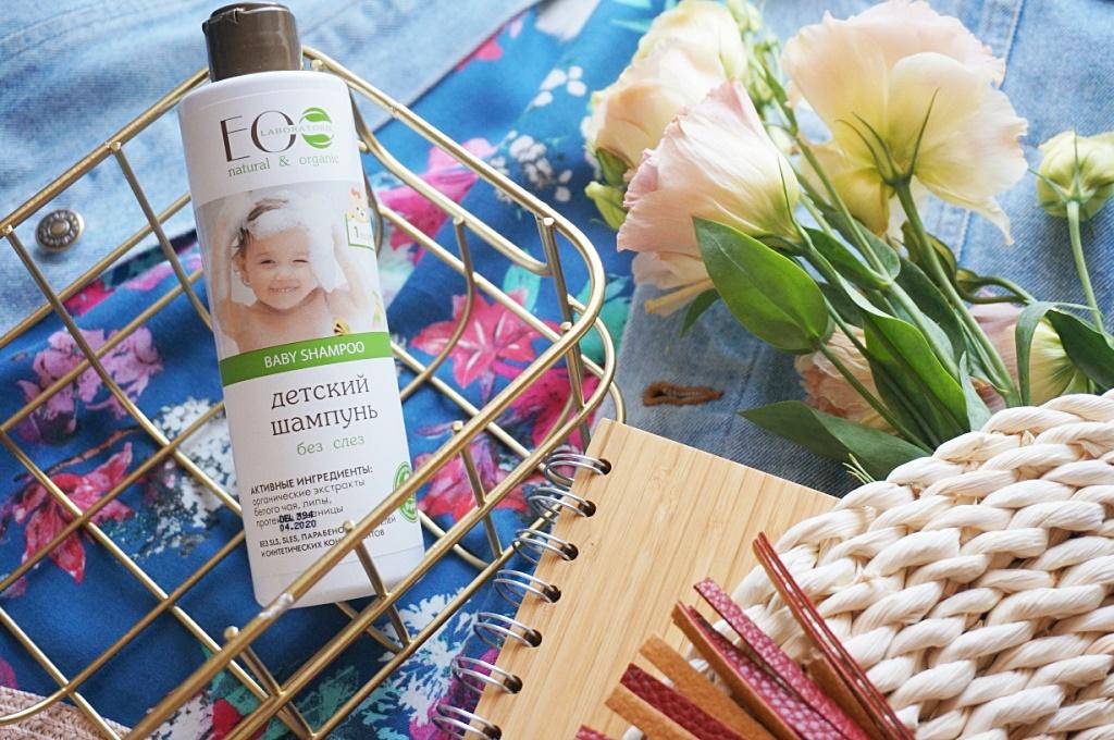 naturalne rosyjskie kosmetyki Ecolab szampon dla dzieci www.skarbyrosji.pl