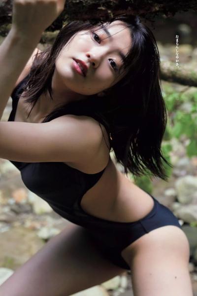 Ayuri Yoshinaga 吉永アユリ, Weekly Playboy 2020 No.27-28 (週刊プレイボーイ 2020年27-28号)