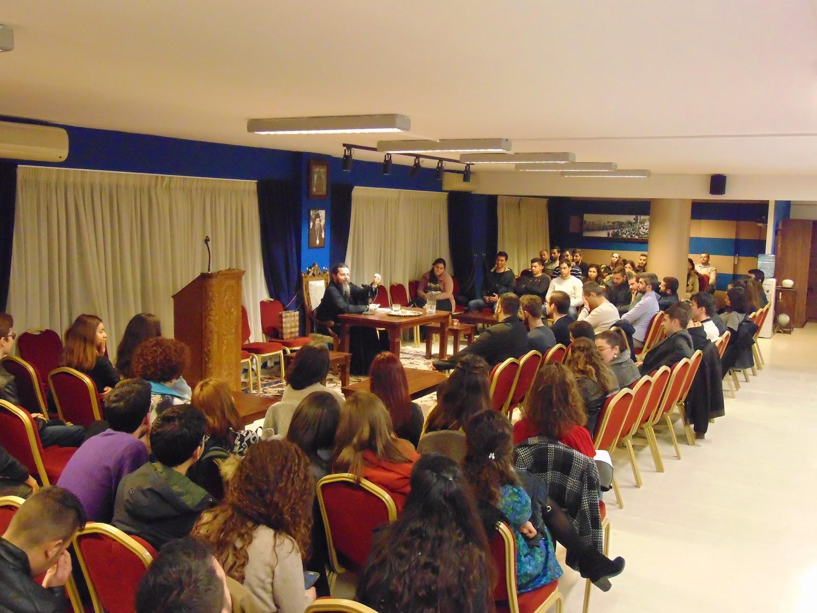 Φωτογραφικά στιγμιότυπα από τις συναντήσεις της νεανικής συνάξεως με τον π. Αμβρόσιο
