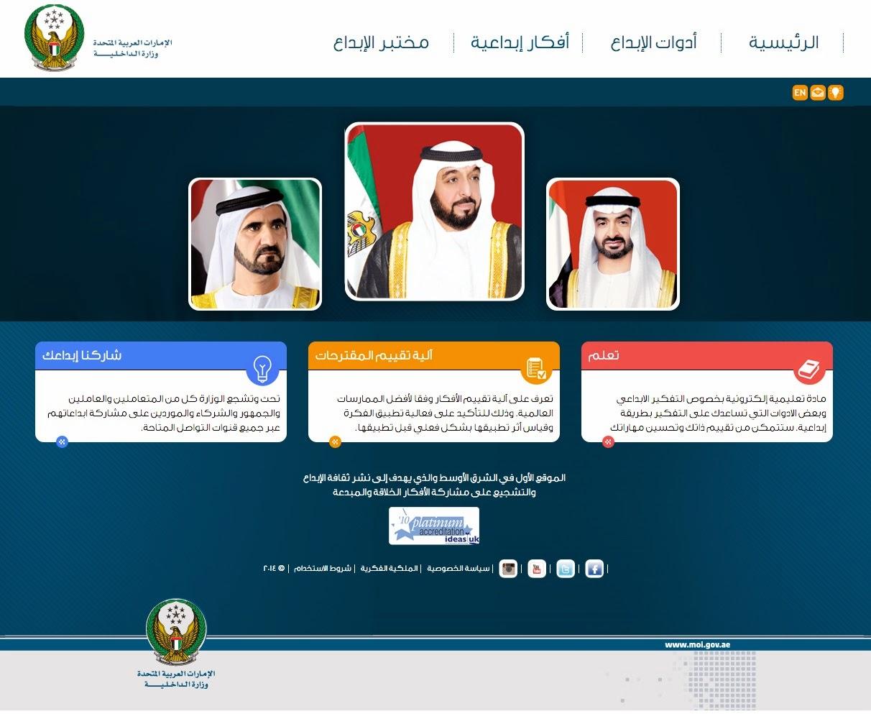 fe7029351 ABU DHABI, United Arab Emirates – Dec.15, 2014 [ME NewsWire]