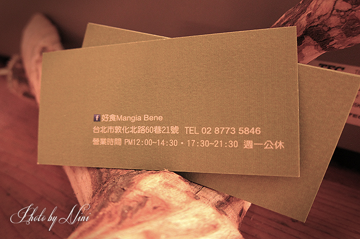 【台北松山區】好食Mangia Bene。鄉村小調私宅料理