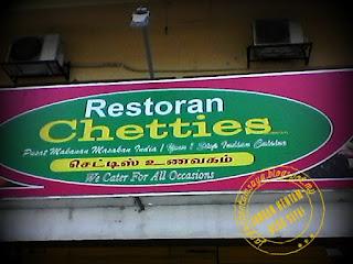 Restoran Chetties, cuba dulu baru tahu ?