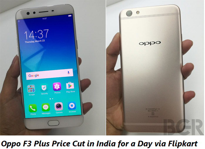 Oppo F3 Plus Price Cut in India for a Day via Flipkart