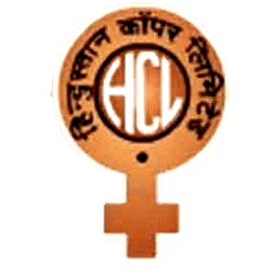 HCL Recruitment 2017