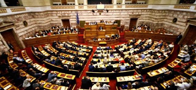 Αντιπαράθεση για την κατάθεση των ν/σ για το φορολογικό και το ασφαλιστικό