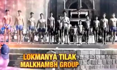 malkhambh group