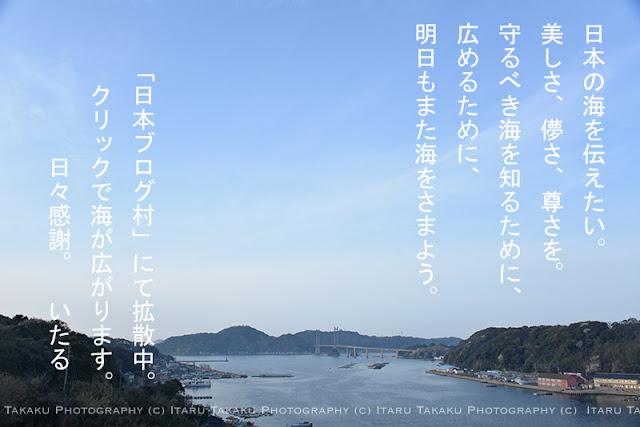 http://www.blogmura.com/ranking.html