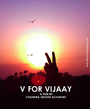 V For Vijaay new upcoming movie first look, Poster of Master Samir Goala, Chandra Sekhar Acharjee download first look Poster, release date
