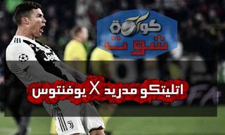 رونالدو يستعين بـ محمد رمضان للسخرية من سيميوني