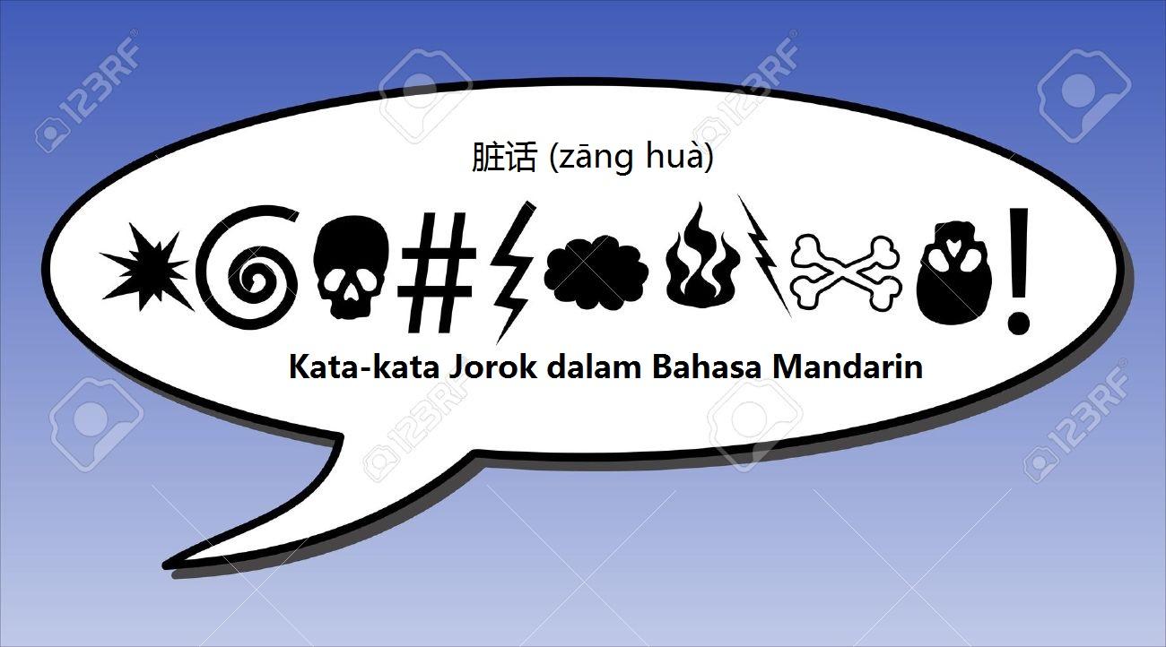 10 Kata Kata Jorok Dalam Bahasa Mandarin
