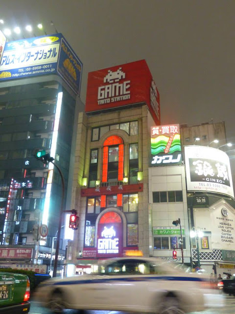 où faire du shopping à Tokyo Akihabara