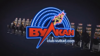 official vulkan club com
