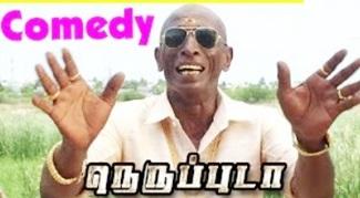 Neruppu Da Movie Scenes | Madhusudhan warns Vikram Prabhu | Varun reveals truth to Aadukalam Naren