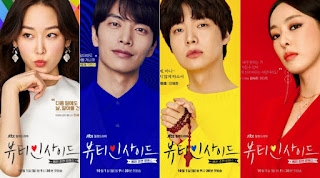 rekomendasi-drama-korea-2018-beauty-inside
