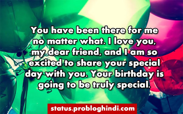 happy birthday whatsapp status,birthday status in english,birthday status in hindi,birthday status for best friend,birthday status for brother,birthday status for sister,happy birthday status for fb,attitude birthday status,cute birthday wishes status,birthday wishes quotes with photos