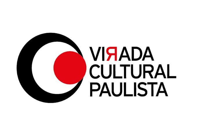 Virada Cultural Paulista é adiada para novembro em Indaiatuba e região