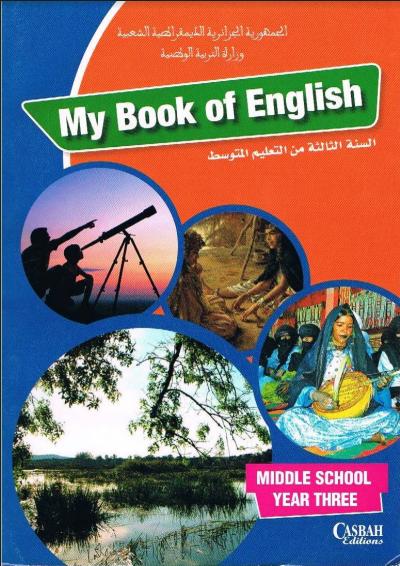 حلول كتاب الانجليزية للسنة الثالثة متوسط