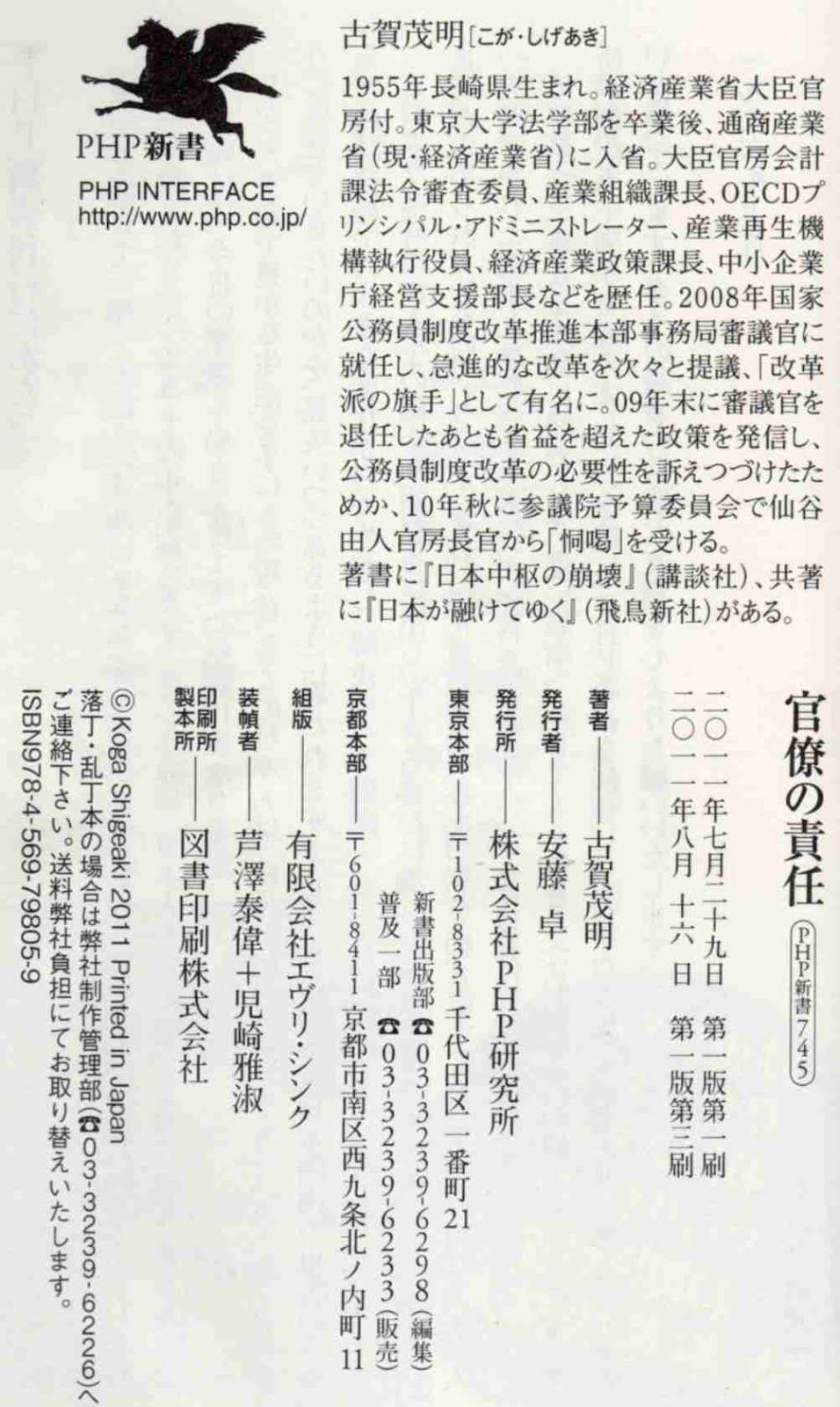習文[2010-2012(前半)]: 3月 2012