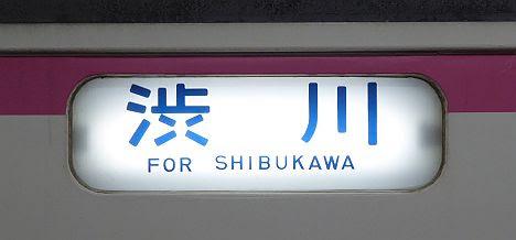 上越線 渋川行き 107系・211系