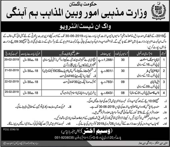 Jobs in  Religious Affairs 2019