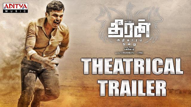 Theeran Adhigaaram Ondru Tamil Movie Official Trailer | Karthi,RakulPreet | Ghibran
