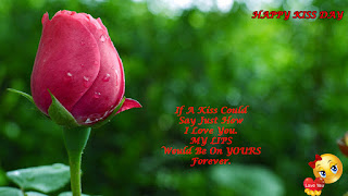 free dp download 2017 top best happy valentines kiss day images hd wallpapers gifts romantic pictures pics frame photos with quotes shayari poems messages for husband girlfriend lovers couples cool gif fb whatsapp dp