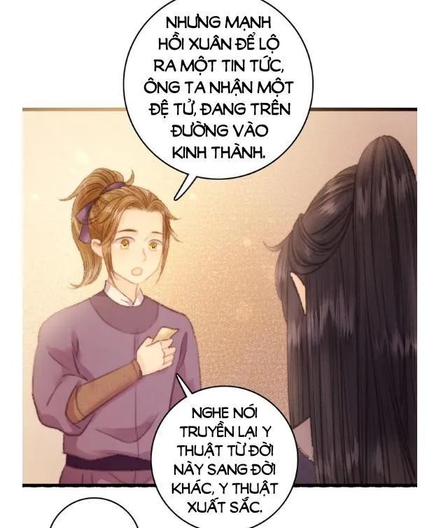 Nàng Phi Cửu Khanh - Thần Y Kiều Nữ chap 27 - Trang 59