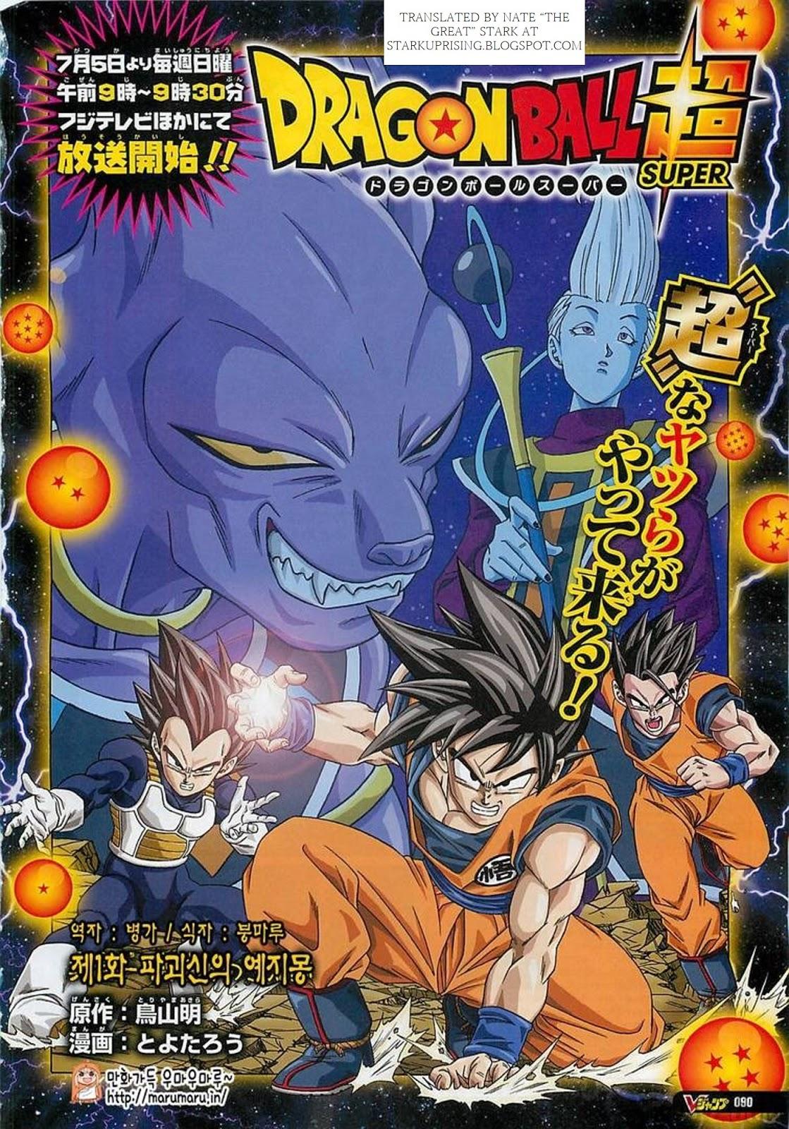 Komik Dragon Ball Super Pdf
