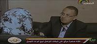 برنامج عيون الشعب17/3/2017 حنفى السيد- مقـتل شاب من اجل الطمع