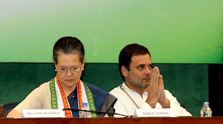 congress-working-committee-will-talk-on-election