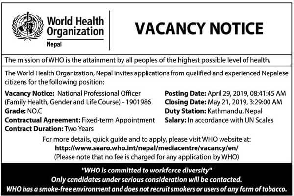 World Health Organization Vacancy Notice