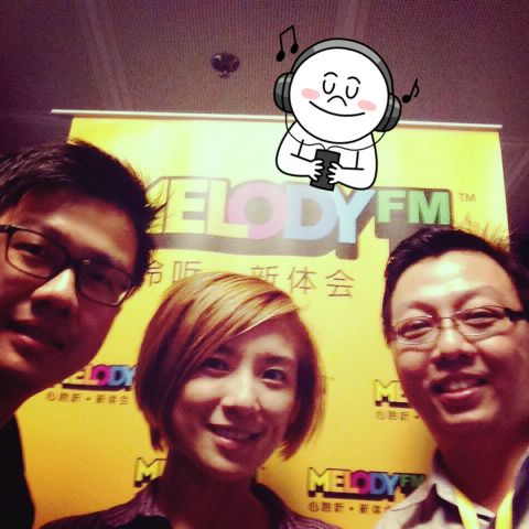 ecommerce.milo on Melody FM