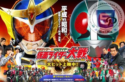 Download kamen rider vs super sentai movie sub indo - Ma premiere