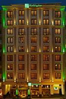 holiday-inn-şişli-otel-cevahir-avm-yakınındaki-oteller
