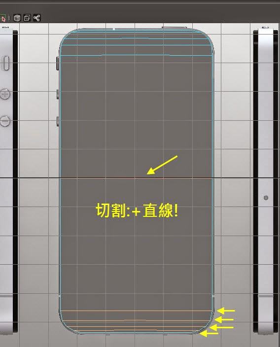 iphone Model+Map 12