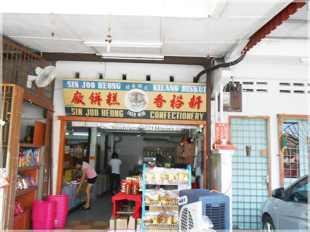 Sin Joo Heong Confectionery, Teluk Intan, Perak, Malaysia