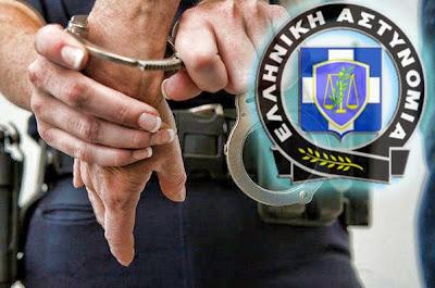 Αποτέλεσμα εικόνας για Συνελήφθη σε περιοχή της Πέλλας 50χρονος ημεδαπός