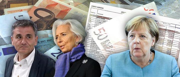 ΔΝΤ: Δίκαιο το αίτημα της Ελλάδας για την πρόωρη αποπληρωμή των δανείων