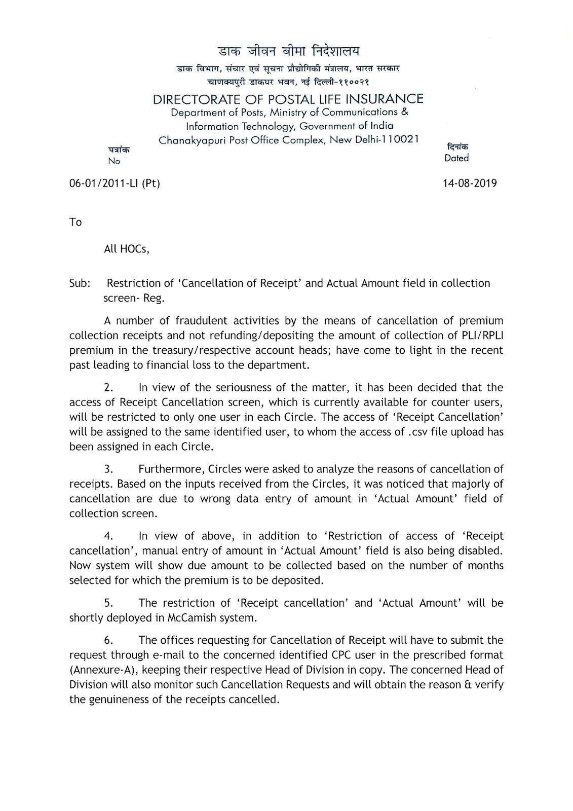 Cancellation of Receipt in PLI