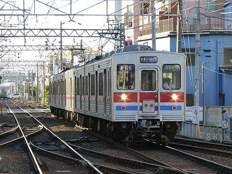 京成電鉄 普通 千葉中央行き2 3500形未更新車(2017.2廃車)