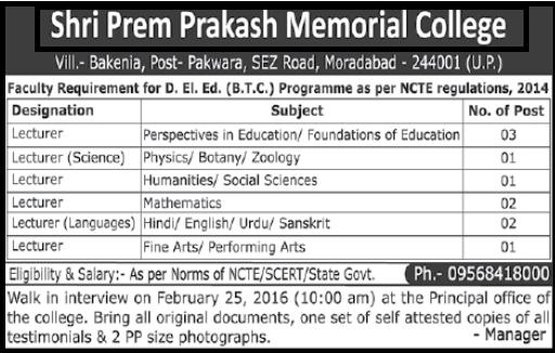 Moradabad Shri Prem Prakash Memorial College Latest Faculty Recruitment Advertisement February 2016