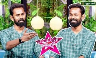 Interview With Actor | RJ Ramesh Thilak on Natchathira Jannal